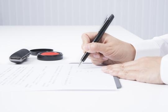 相続登記(不動産名義変更)を自分でやる方法